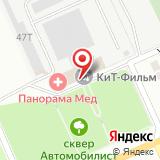 ООО ККС