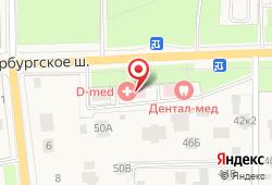 МРТ в Диагностическом центре D-med в Санкт-Петербурге - Санкт-Петербургское шоссе, 48: запись на прием, стоимость услуг, отзывы
