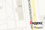 Схема проезда до компании Кот-Комод в Новоселье