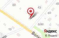 Схема проезда до компании Робин Good в Ярославле