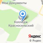 Красносельский на карте Санкт-Петербурга