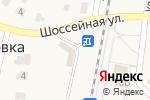 Схема проезда до компании Магазин овощей и фруктов в Мызе-Ивановке