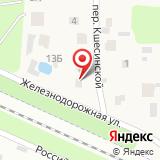 ООО НПФ ОРТ
