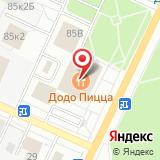 Магазин бижутерии и косметики на проспекте Ленина (Курортный район)