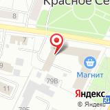 ПАО Мостоотряд №19