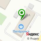 Местоположение компании Машина