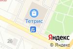 Схема проезда до компании Домовенок в Санкт-Петербурге