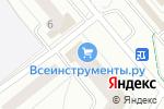 Схема проезда до компании Магазин по продаже печатной продукции в Гатчине