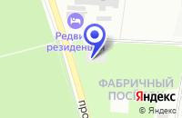 Схема проезда до компании АВТОШКОЛА ВАЙМЕРА в Зеленогорске