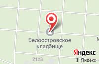 Схема проезда до компании Восток-Строй, ПЖСК в Каспийске