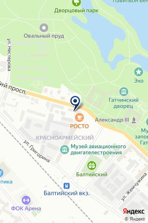 ЦЕНТР ОХРАНЫ ТРУДА на карте Гатчины