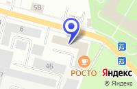 Схема проезда до компании ЦЕНТР ОХРАНЫ ТРУДА в Гатчине