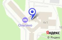 Схема проезда до компании АВТОПАРК ОТЕЛЬ ОЛЬГИНО в Приморске