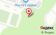 Автосервис Lahta Service Nissan Infiniti в Санкт-Петербурге - Лахтинский проспект, 118к2: услуги, отзывы, официальный сайт, карта проезда