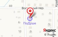 Схема проезда до компании Электрик в Павлово