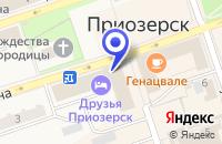 Схема проезда до компании РАДИОСТАНЦИЯ ПРИОЗЕРСК в Приозерске