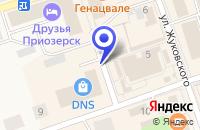 Схема проезда до компании МУП ЖКХ в Приозерске