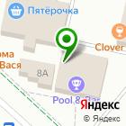 Местоположение компании Секонд-хенд на ул. Академика Константинова