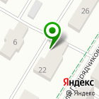 Местоположение компании AutoSigma.ru