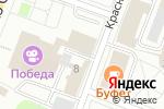 Схема проезда до компании Красная 10 в Гатчине