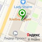 Местоположение компании Ковровый двор