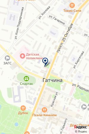 Стомамедсервис на карте Гатчины