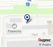Петергофский 73, бизнес-центр