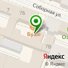 Местоположение компании Пуговка