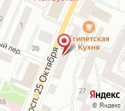 Ремонт квартир, домов и коттеджей Гатчина ЭВИТА