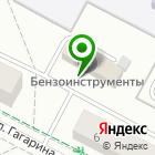 Местоположение компании Магазин бензотехники