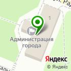 Местоположение компании Отдел муниципального контроля Администрации Гатчинского муниципального района