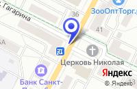 Схема проезда до компании ЦВЕТОЧНЫЙ МАГАЗИН ГАТЧИНСКИЙ БУКЕТ в Гатчине