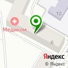 Местоположение компании ГТН партс