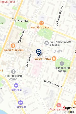 МАГАЗИН ПОСУДА на карте Гатчины