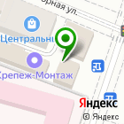 Местоположение компании Kassir.ru