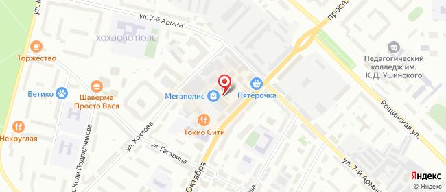 Карта расположения пункта доставки СИТИЛИНК в городе Гатчина