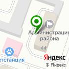 Местоположение компании Отдел по содействию и развитию малого и среднего предпринимательства Администрации Гатчинского муниципального района