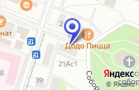 Схема проезда до компании ГЕНЕРАТОР ПРОДАЖ в Гатчине