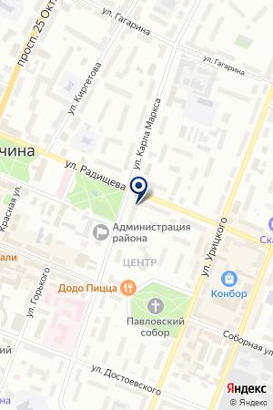 АПТЕКА БАЛФОРТ на карте Гатчины