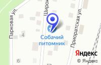 Схема проезда до компании ПЛЕМЕННОЙ ПИТОМНИК СОБАК ШВАРЦЕН ВАЛЬД в Гатчине