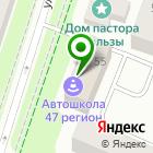 Местоположение компании Магазин детской одежды на ул. Карла Маркса