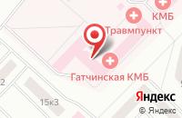 Схема проезда до компании Гатчинская КМБ в Гатчине