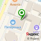 Местоположение компании Артемка