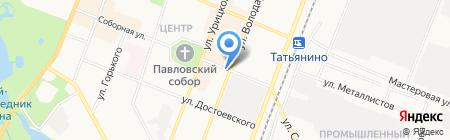 Регина плюс на карте Гатчины