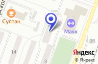 Схема проезда до компании ПРОЕКТНАЯ ФИРМА ЭНЕРГОПРОЕКТ в Гатчине