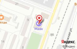 Спортивный комплекс «Маяк» в Гатчине по адресу ул. Чехова, д.10: цены, отзывы, услуги, расписание работы