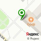 Местоположение компании Магазин бижутерии и канцелярских товаров