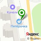 Местоположение компании РЕТРОфф