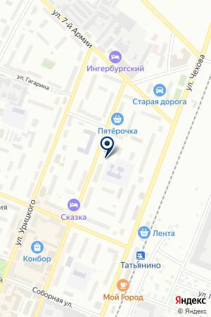 ЮР-ЭКСПРЕСС на карте Гатчины