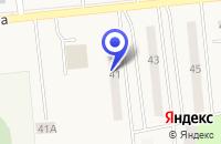 Схема проезда до компании СПОРТИВНЫЙ КЛУБ ЮНОСТЬ в Приозерске